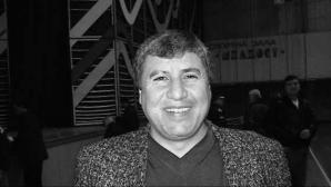 Почина бившият президент на Българската федерация по бокс Марин Димитров