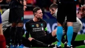 Ливърпул остава без капитана си за три седмици