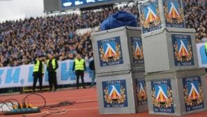 """""""Сините"""" фенове събират пари и във Варна"""