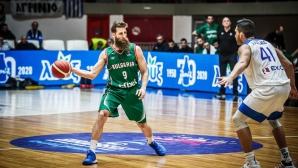 България се бори, но загуби на старта на квалификациите за ЕвроБаскет 2021