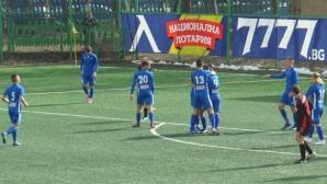 Левски U17 с категорична победа над Сокол в Елитната група