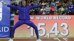 Юлимар Рохас постави нов световен рекорд на троен скок в зала