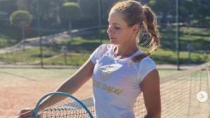 Стаматова е на финал в Анталия без загубен сет