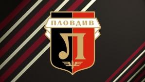 Позиция на ръководството на ПФК Локомотив и Фен клуб Локомотив