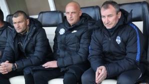 Белчев след поражението: За мен е необяснимо, целта на Арда не е топ 6