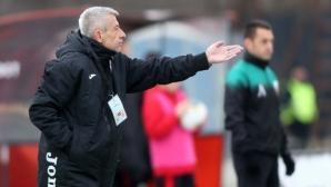 Ради Здравков: Гоним третото място, първенството е дълго (видео)
