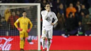 """Леванте 0:0 Реал Мадрид, """"белите"""" натискат"""