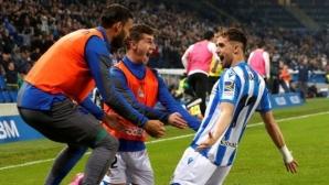 Реал Сосиедад се разправи с ранения тим на Валенсия (видео)