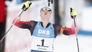 Марте Олсбу Рьозеланд с 5-а титла и 7-и медал на СП в Антхолц, Милена Тодорова 28-а в масовия старт