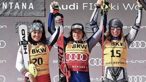 Федерика Бриньоне спечели алпийската комбинация в Кранс-Монтана
