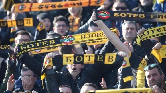 Информация за билетите за мача Ботев (Пд) - Черно море