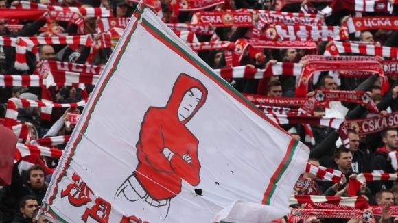 ЦСКА-София пусна билетите за Купата