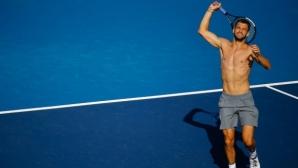 Григор Димитров запази позиции в световната ранглиста