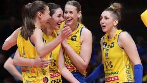 Марица в Димитровград за третия допълнителен турнир от НВЛ