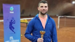 Валентин Бонев триумфира във втория Challenger на Интерактив тенис
