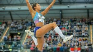 Михамбо с титла в скока на дължина и сребро на 60 метра