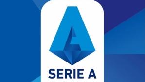 Отложеният мач на Интер може да предизвика хаос в Италия
