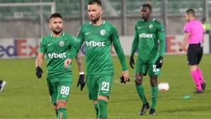 Лудогорец още няма отговор от УЕФА за мача с Интер