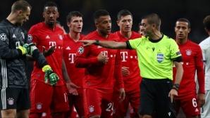 Станаха ясни съдиите за тазседмичните мачове от Шампионската лига