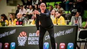 Барчовски: Спечелихме с характер и подкрепа от трибуните