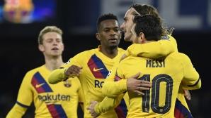 Наполи 1:1 Барселона, каталунците останаха с човек по-малко