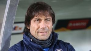 Конте отново прави промени в състава на Интер за реванша с Лудогорец