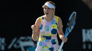 Анисимова победи Свитолина в Доха