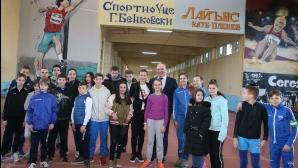 Откриха реновираната атлетическа зала в Плевен