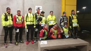 Българин участва на 202-километров ултрамаратон в Дания