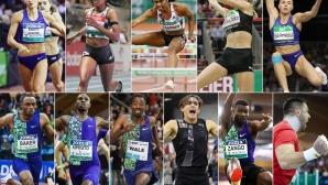 """Вижте кои атлети получиха """"уайлд кард"""" за Световното в зала в Нанджин"""