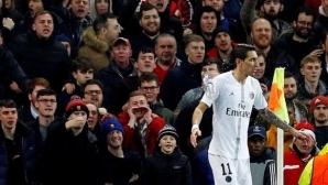 """Ди Мария толкова намразил Ман Юнайтед, че сменял канала, когато чуе нещо за """"червените дяволи"""""""