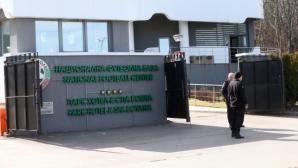 БФС одобри 57 нови клуба, централата поема разходите по възстановяването на Чочев