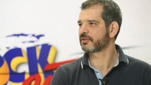 """Атанас Гаров пред """"Block Out"""": Левски ще има повече публика, когато започне да побеждава редовно (видео)"""