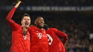 Челси 0:0 Байерн, начало на мача