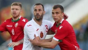 Съставът на България за мача с Беларус