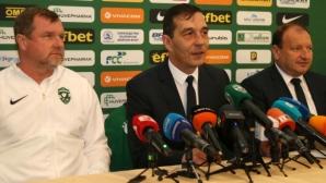 Петричев: Липсата на публика е минус за Лудогорец, колегите от Интер не показват притеснение