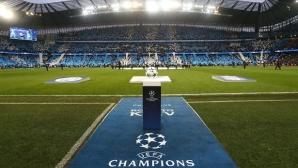 Манчестър Сити официално подаде жалба в КАС срещу наказанието на УЕФА