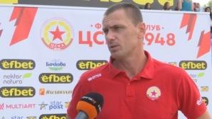 Йордан Юруков: Очаквам дерби, повече фенове ще помогнат на ЦСКА