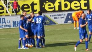 Светлан Кондев: Надявам се да направим един добър мач