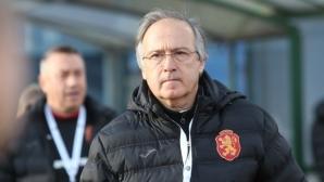 Дерменджиев: Видях това, което ми беше необходимо преди мача с Унгария