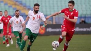 Димитър Илиев: Има повод за оптимизъм (видео+снимки)