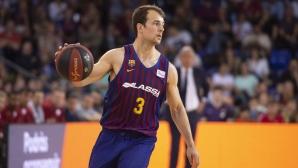 Гард на Барселона може да пропусне остатъка от сезона