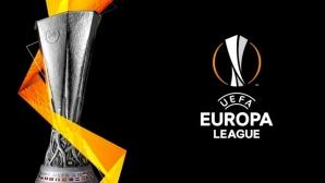 Започнаха последните за деня мачове от 1/16-финалите в Лига Европа (следете тук)