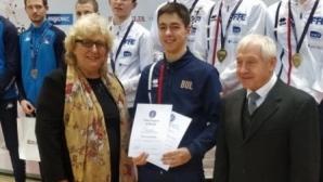 Тодор Стойчев официално получи комплексната Европейска купа