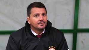 Крушчич дава пресконференция преди мача с Царско село