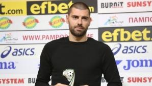 Георги Георгиев е футболист №1 на 21-ия кръг (снимки+видео)