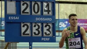 Иванюк шампион на Русия в скока на височина с 2.33 метра