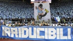След 33 години: Легендарна групировка на Лацио се разформирова