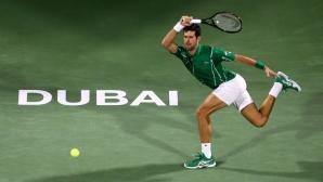 Джокович продължава пътя си към пета титла в Дубай