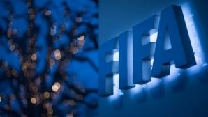 ФИФА поставя ограничения на наемите на футболисти